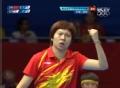 奥运视频-李晓霞反手加力进攻 女乒中国VS韩国