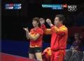 奥运视频-中国3-0横扫韩国 决赛全力迎战日本队