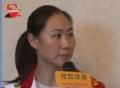 专访女子重剑队 李娜:对韩国优势多外教给信心