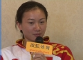 专访女子重剑队 骆晓娟:奥运冠军中我最淡定