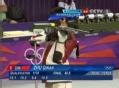 奥运视频-朱启南第四枪打10.8环 满场掌声雷动