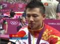 奥运视频-陈一冰不完美的退役 赢得起也输得起