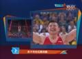 奥运视频-陈一冰PK扎内蒂 动作完美摘银惹争议