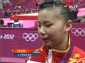 奥运视频-何可欣谈发挥一般 未夺冠望观众原谅