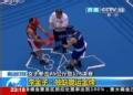 奥运视频-李金子对阵斯宾塞 拳击75公斤1/4决赛