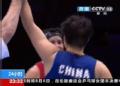 奥运视频-李金子晋级半决赛 拳击75公斤1/4决赛