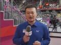 奥运视频-刘炜王治郅望打好谢幕战 英国vs中国