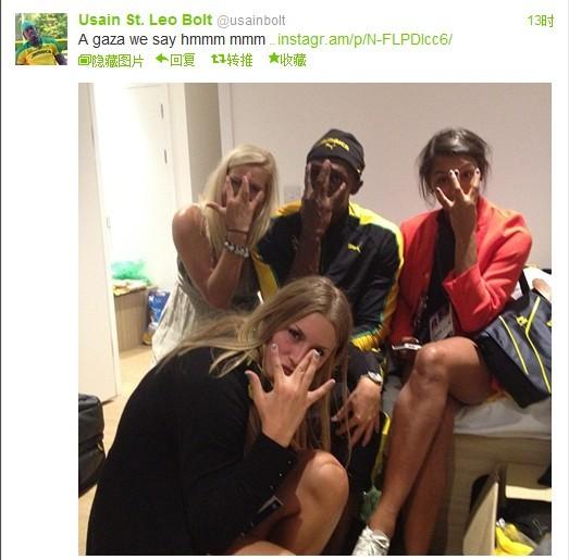 凌晨3点左右,博尔特在推特上曝出了与三美女在奥运村卧室庆祝的照片。(推特截图)
