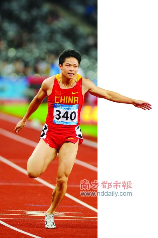 苏炳添曾获第19届亚洲田径锦标赛男子100米冠军。南都记者霍健斌摄