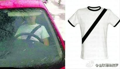 Fake seatbelt shirt