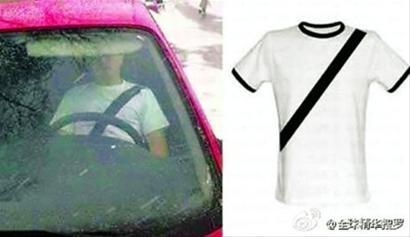 安全带T恤