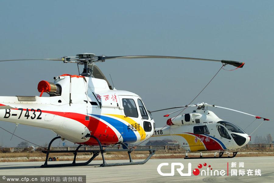 华西村自办航空公司 自建机场拥有两架直升机(高清组图)
