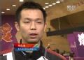 奥运视频-步枪三姿赛后采访 朱启南:很不自在