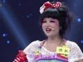 """《完美释放》片花 90后""""袜子控""""现场发嗲 酷爱""""辣妹""""范儿"""