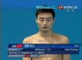 奥运视频-秦凯向后翻腾三周半 成功晋级决赛