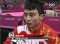 奥运视频-冯喆夺冠收第2金 赛前给教练缓解压力