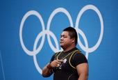 奥运图:举重男子105公斤以上级 中华台北选手