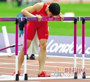 刘翔吻别栏架,一个时代结束