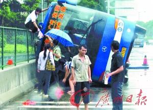 大巴 成功/事发广深高速广汕站大观路北出广场附近被困人员全部成功获救