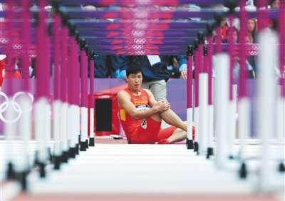 刘翔八年伤病回顾:跟腱受伤从未彻底好利落
