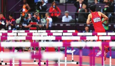 刘翔用单脚跳完了110米