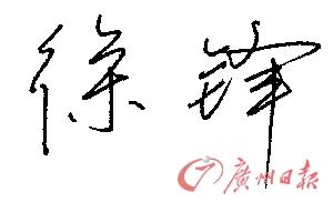 """人生已经打拼过、精彩过、失落过、崛起过,还有什么过不去的坎?让我们与刘翔一起,从容跨过那道他昨天没有跨过的""""栏""""。"""