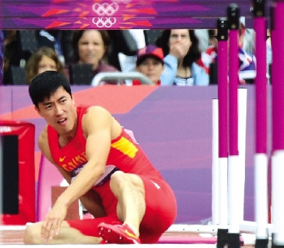 刘翔/刘翔昨晚摔倒在赛道上被淘汰,成为伦敦碗新闻中心现场最大的...