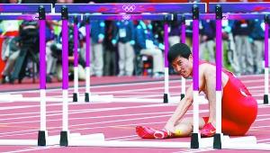 商报讯(记者 孙聪颖)29岁的飞人刘翔终于还是没能战胜自己的伤病,他在昨日举行的男子110米栏预赛中刚一出发就退出了争夺,倒在了第一个栏面前。