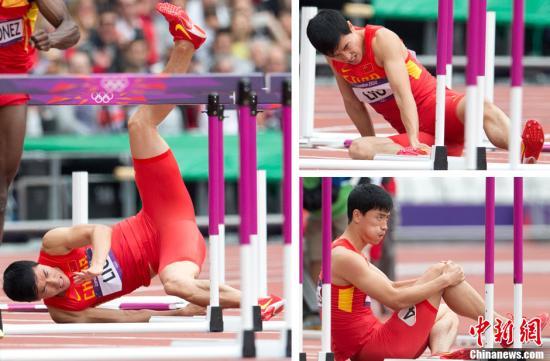 当地时间8月7日,在伦敦奥运会110米栏预赛中,刘翔在起跑跨过第一个栏后就摔倒在地。随后,刘翔的右脚无法落地,用一只左脚跑到了终点,最终被淘汰出局。(拼版图片)记者盛佳鹏 摄