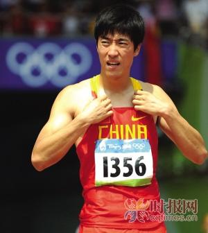 """2008年北京,""""1356""""号刘翔留下了痛苦的记忆"""