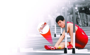 为何摔在第一个栏架上 刘翔跟腱伤恐不可能根治