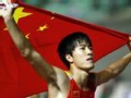 奥运中国脸——飞人刘翔