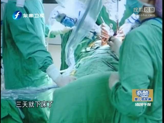 台大医院用机器手臂成功移植肾脏 创亚洲首例