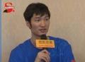 奥运视频-搜狐专访雷声王海滨 心态决定成败
