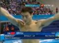 奥运视频-秦凯向后翻腾水声清脆 跳水男个3米板