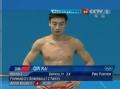 奥运视频-秦凯翻腾转体动作优美 跳水男个3米板
