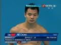 奥运视频-何冲轻松完成转体动作 跳水男个3米板