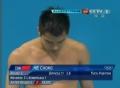 奥运视频-何冲抱膝翻腾打板失误 跳水男个3米板