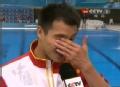 奥运视频-遗憾摘铜 何冲:赛场上没有常胜将军