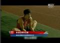 奥运视频-冬日那谈刘翔伤病 脚伤存隐患会复发