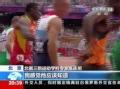 央视连线权威运动专家:刘翔赛场应已知跟腱断