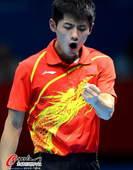 奥运图:中国王者之师横扫卫冕 张继科霸气庆祝