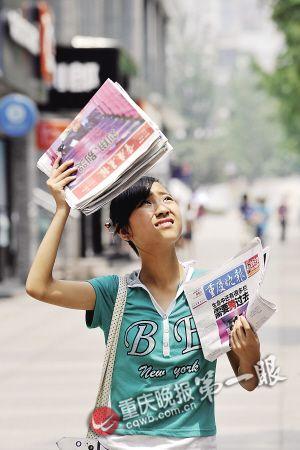 初中生顶上册卖报赚英语1张年级教很多烈日假钞初中三百元图片