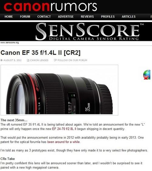 终升级 外网传佳能新35mm F1.4L即将发布