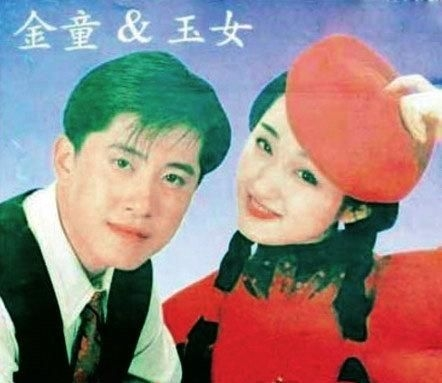 """43岁毛宁爱情伴侣首曝光 细数""""金童玉女""""风雨路(组图)"""