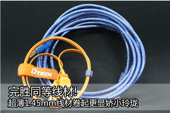 超薄型 usb2.0 数据线 帝特 dt/60f02/帝特DT/60F02超薄型60F.60F数据线工艺方面很给力,精准的镀金...