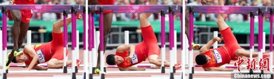 刘翔/当地时间8月7日,伦敦奥运会110米栏预赛中,刘翔在第六小组第...