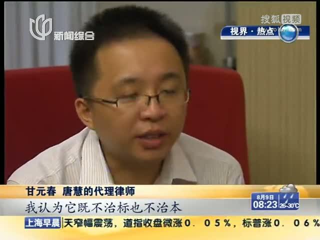 求幼幼的视频_视频:上海市民自发组织接送被困雨中的陌生人
