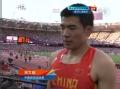 奥运视频-谢文骏:跑出训练状态 展现十足信心