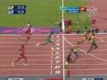 奥运视频-博尔特200米存实力 半程减速头名晋级